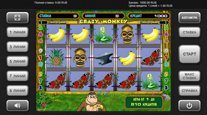 Игровые автомат Риобет казино - бесплатная демо-игра