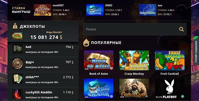 Казино Риобет официальный сайт: лучшие игры и большие выигрыши