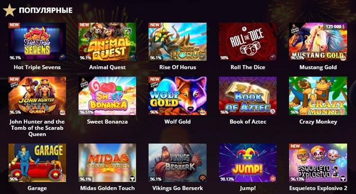 Игровые автоматы Riobet Casino