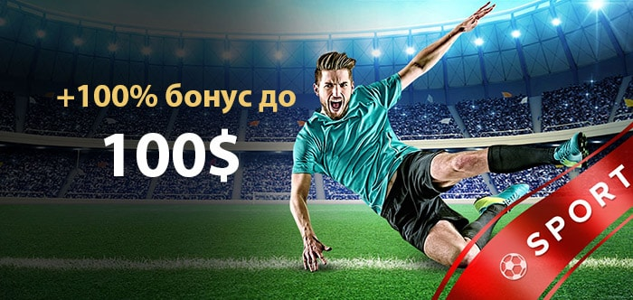 Бонус Риобет казино - 100% на первый депозит 'Спорт'